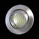 mlight Einbaustrahler-Aluminium rund FT-9451 Bajo., Farbe, CRM