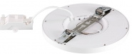 Sylvania START eco Downlight 5in1 55-175 1850LM