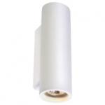 Sylvania START SPOT KIT ROUND 550LM 830 DIM ADJ IP44 WHT