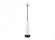 Concord TubiXx LED Pendel 14W 1250lm 830 weiß-schwarz