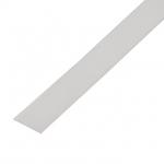 Kanlux SHADE C/D/E-FR Abdeckung für Profilschiene