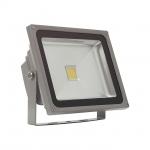 DMLUX Themisto 100W 3000K LED Flutlichtstrahler 7500Lm, grau