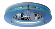 Concord 185mm Ring weiss + Schwebeglas + Farbfolie blau Leuchte Concord - 1 Stück