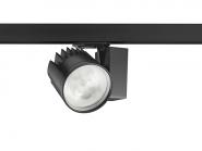 Concord Beacon XXL LED LS3 48W 5128lm 840 21° schwarz Leuchte Concord - 1 Stück
