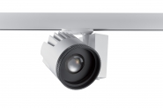 Concord Beacon Muse XL LED LS3 41W 2884lm 940 IDim weiß Leuchte Concord - 1 Stück