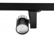 Concord Beacon LED II LS3 21W 1512lm 930 12° IDim schwarz Leuchte Concord - 1 Stück