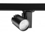 Concord BEACON LED LS3 21W 1512lm 930 12° DALI schwarz Leuchte Concord - 1 Stück