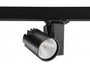 Concord Beacon LED II LS3 21W 1853lm 940 55° IDim schwarz Leuchte Concord - 1 Stück