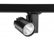 Concord Beacon LED II LS3 21W 2269lm 830 38° CDim schwarz Leuchte Concord - 1 Stück