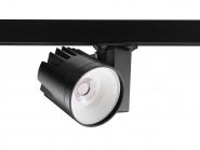 Concord Beacon XL LED II LS3 33W 3033lm 940 50° IDim schwarz Leuchte Concord - 1 Stück