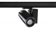 Concord Beacon Muse Tune LED LS3 21W 943 - 921 SSC01 schwarz Leuchte Concord - 1 Stück
