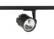 Concord Beacon Minor LED II LS3 10W 916lm 830 25° schwarz Leuchte Concord - 1 Stück