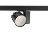 Concord Beacon XXL LED LS3 48W 3670lm 930 50° Dali schwarz Leuchte Concord - 1 Stück