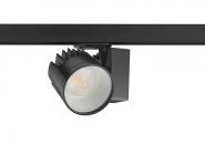 Concord Beacon XXL LED LS3 48W 4179lm 940 50° IDim schwarz Leuchte Concord - 1 Stück