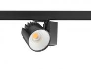 Concord Beacon XXL LED LS3 48W 4884lm 940 67° schwarz Leuchte Concord - 1 Stück