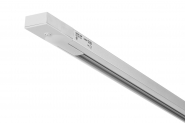 Lumiance Nanotrack 1 Stromschiene Starter-Set 2000mm silber Leuchte Lumiance - 1 Stück