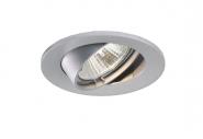 Lumiance Inset Trend Swing 75 GU10 silber Leuchte Lumiance - 1 Stück