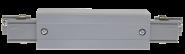 mlight 3 Phasen-Mitteleinspeisung, Farbe, grau