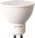LM RGB/W PAR16 4.5W-250lm-GU10/827 incl.remote control