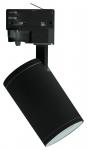 Megaman MM MORA 3Phasen-Adapter GU10 schwarz ohne Leuchtmittel