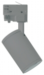 Megaman MM MORA 3Ph-Adapter GU10 SV ohne Leuchtmittel