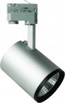Megaman MM MARCO DBT Tracklight silber 25°/45° 37W-3300lm/830