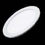 i-Light LED Downlight, Durchm. 225mm 18W 3000K weiß