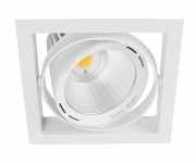 LIVAL First Single AC LED