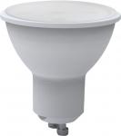 SkyLighting LED Spot PAR16 glatt GU10 220V 5W 6400K 100°