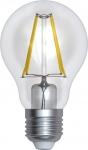 SkyLighting Filament LED AGL E27 220V 10W 4200K