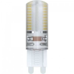 I-Light LED BIPIN SIL G9 3W 6400K 330°