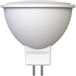 i-Light LED Spot G5.3 12V 7W 3000K 100°