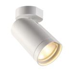SLV BILAS SPOT, single LED, rund, mattweiß, 15W, 25°, 2700K, mit Rosette
