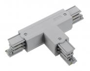 Nordic Global T-Verbinder XTS 37-1 grau rechts