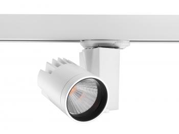 Concord Beacon Accent LED II LS3 21W 1451lm 930 52° IDim weiß Leuchte Concord - 1 Stück