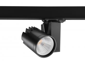 Concord Beacon LED II LS3 21W 1700lm 930 55° DALI schwarz Leuchte Concord - 1 Stück