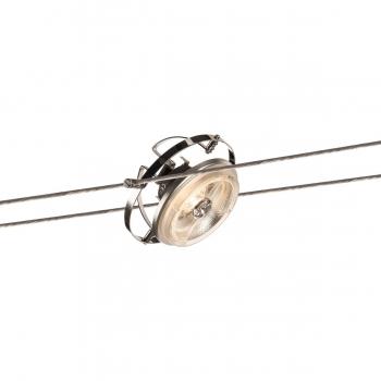 SLV QRB Seilleuchte für TENSEO Niedervolt-Seilsystem, QR111, schwenkbar, chrom