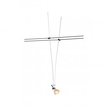 SLV ASMARA für TENSEO Niedervolt-Seilsystem, QR-C51, schwarz, 1 Stück