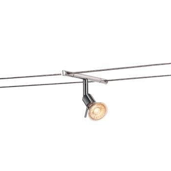 SLV SYROS Seilleuchte für TENSEO Niedervolt-Seilsystem, QR-C51, chrom