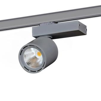 LIVAL Eco Keen 1206 LED Adapterstrahler / Schienenstrahler - EEK: A++